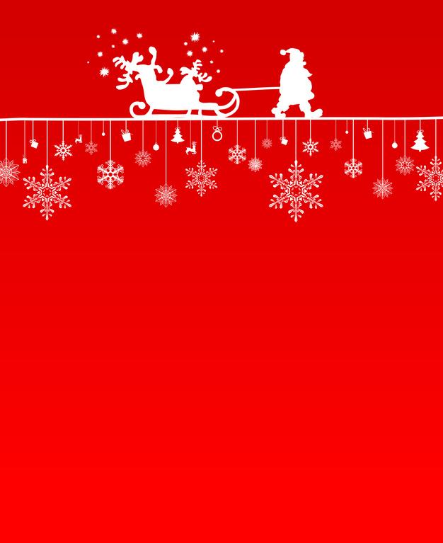 ILIJADA DMC Wesołych Świąt